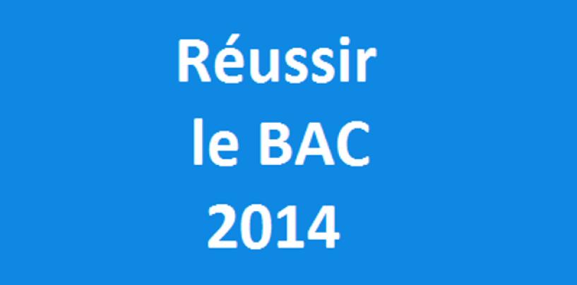 Tunisie : des sites pour réviser le bac