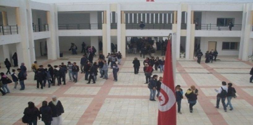 Réforme du système éducatif en Tunisie : programmes et projets